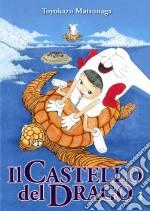 Il castello del drago. Vol. 1 libro