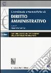 Coordinate ermeneutiche di diritto amministrativo. Con aggiornamento online