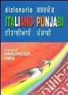 Dizionario italiano punjabi libro
