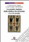 La grande stagione della mistica siro-orientale (VI-VIII secolo) libro