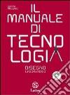 Il manuale di tecnologia. Settori produttivi. Con tavole per il disegno A. Con espansione online. Per la Scuola media. Con CD-ROM libro