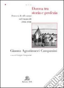 http://imc.unilibro.it/cover/libro/9788882845100B.jpg