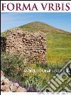 Marocco, terra di miti e archeologia. E-book. Formato EPUB libro