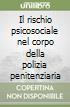 Il rischio psicosociale nel corpo della polizia penitenziaria libro