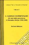 Il Camerun contemporaneo.Gli anni della presidenza di Ahmadou Ahidjo (1960-1982) libro