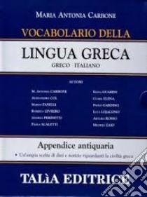 Vocabolario della lingua greca. Greco-italiano libro di Carbone M. Antonia