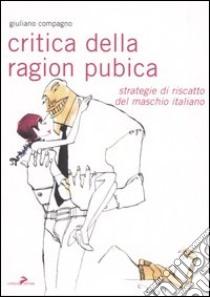 http://imc.unilibro.it/cover/libro/9788888833705B.jpg