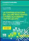 La contabilizzazione del calore negli edifici con riscaldamento centralizzato libro