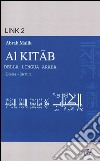 Al Kitab della lingua araba