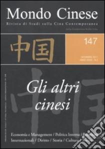Mondo cinese (2011) (147) libro