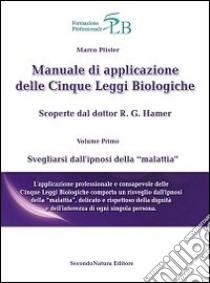 Manuale di applicazione delle cinque leggi biologiche (1) libro di Pfister Marco