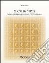 Sicilia 1859. Tavole comparative dei francobolli libro