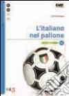 L'italiano nel pallone
