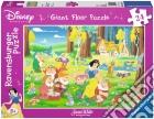 Puzzle 24 Pz Pavimento - Biancaneve E I Sette Nani puzzle