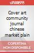 Cover art community journal chinese market plain art vari a