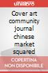 Cover art community journal chinese market squared art vari a