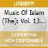 Music Of Islam - 13 - Music Of Pakistan - U. B. Fateh Ali Khan