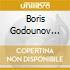 BORIS GODOUNOV M.ROSTROPOVICH(O)-NAT