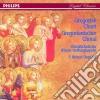 V/C - Gregorianischer Choral