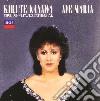 Te Kanawa - Ave Maria