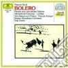 BOLERO/LA VALSE/ALBO OZAWA