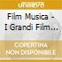 FILM FANTASCIENZA(E.T.GUERRE S.SUPER