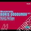 BORIS GODUNOV/dir.Valery Gergiev
