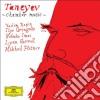 Taneyev - Chamber Music - Pletnev