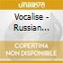 Vocalise - Russian Romances - Maisky