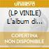 (LP VINILE) L'album di s.gazzelloni