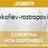 PROKOFIEV-ROSTROPOVITCH