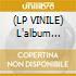 (LP VINILE) L'album di...h.belafonte