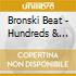 Bronski Beat - Hundreds & Thousands