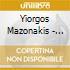 Yiorgos Mazonakis - Mazonakis