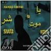 Mahmoud Turkmani - Ya Sharr Mout
