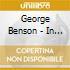 George Benson - In Flight