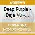 THE DEEP PURPLE STORY/2CDx1