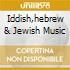 IDDISH,HEBREW & JEWISH MUSIC
