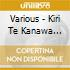 Various - Kiri Te Kanawa Sings Kern