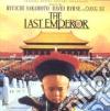 Ryuichi Sakamoto / David Byrne / Cong Su - The Last Emperor