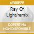 RAY OF LIGHT/REMIX