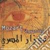 Wolfgang Amadeus Mozart - L'Egyptien Vol.3