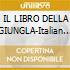 IL LIBRO DELLA GIUNGLA-Italian Versi
