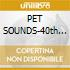 PET SOUNDS-40th Anniversary +DVD