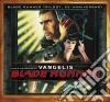 Blade Runner Trilogy (3 cd)