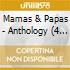 COMPLETE ANTHOLOGY/4CD BOXSET