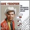 Hank Thompson - The Quintessential '48-79