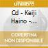 CD - KEIJI HAINO - ABANDON ALL WORDS
