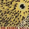 Chinese Stars - Turbo Mattress