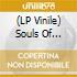 (LP VINILE) MEDICATION/ACUPUNCTURE